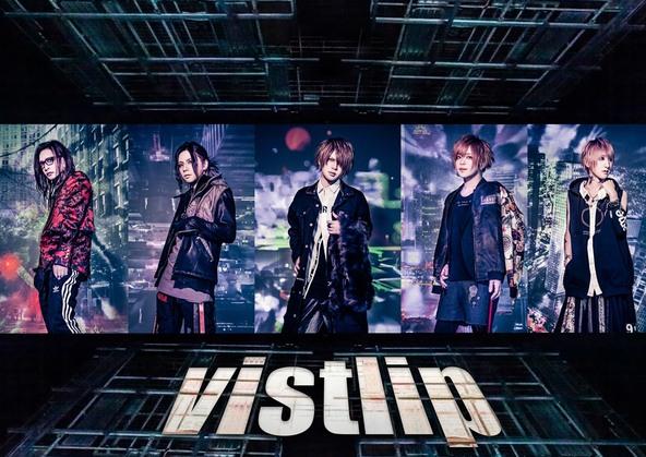 "vistlip、GWに自宅待機するファンのために『vistlip』oneman LIVE""vistlip Right side LAYOUT[SENSE]""を期間限定公開!"