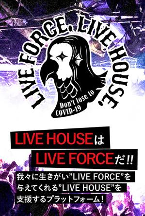 TOSHI-LOW、TAKUMA、Kjら出演番組をYouTube生配信!ライブハウス支援プロジェクト「LIVE FORCE, LIVE HOUSE.」始動