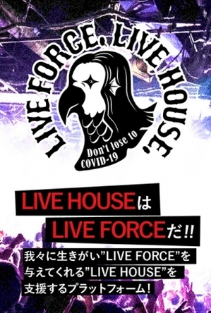LIVE FORCE, LIVE HOUSE. Project