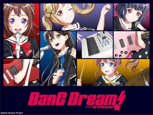 GW期間中アニメ『BanG Dream! 3rd Season』を全13話無料配信 (C)BanG Dream! Project