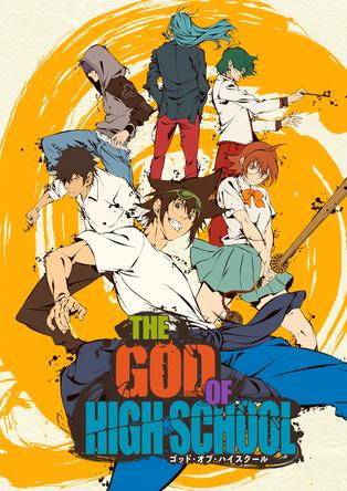 アニメ『THE GOD OF HIGH SCHOOL ゴッド・オブ・ハイスクール』キービジュアル (C) 2020 Crunchy Onigiri, LLC Based on the comic series The God of High School created by Yongje Park and published by WEBTOON