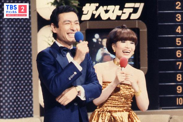6月放送決定!伝説の番組『ザ・ベストテン』TBSチャンネル2で再放送をスタート! (1)