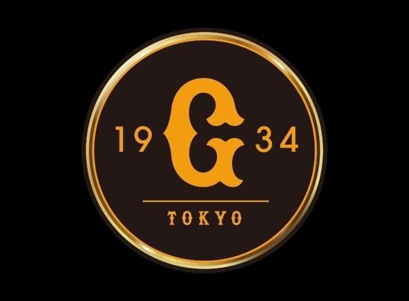 読売ジャイアンツは地方開催を予定していた公式戦を、東京ドームでの開催に変更した