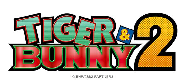 『TIGER & BUNNY 2』ロゴ (C) BNP/T&B2 PARTNERS