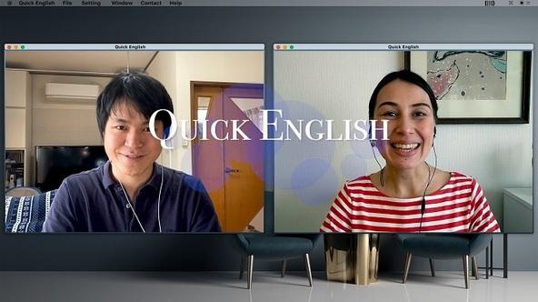俳優でコント作家の四柳智惟と青年団所属の淺村カミーラが、英会話コント『Quick English』を配信中