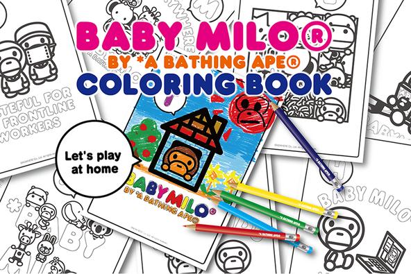 A BATHING APE(R)の大人気キャラクター「BABY MILO(R)」の塗り絵が登場!  (1)