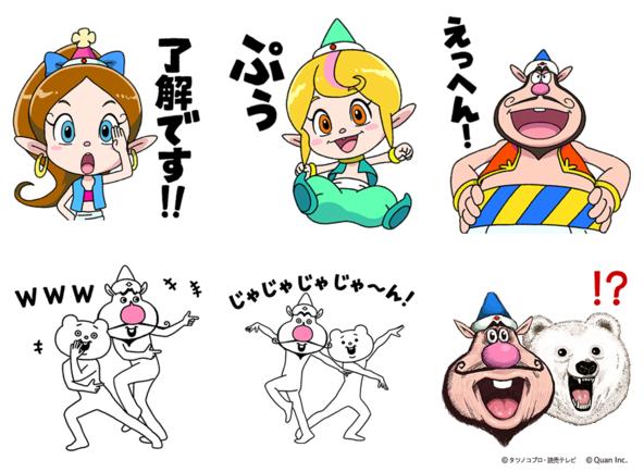 「ベタックマ」がTVアニメ『ハクション大魔王2020』に登場!コラボLINEスタンプを発売決定! (1)