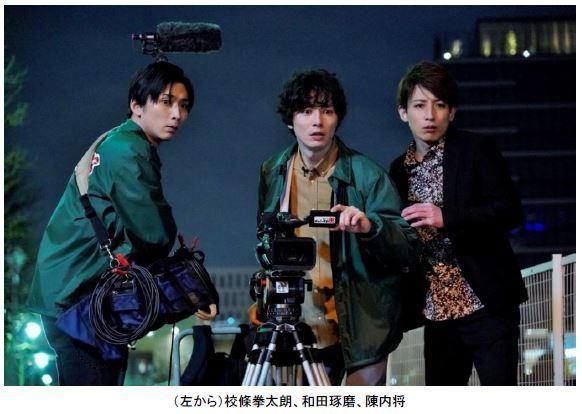 【フジテレビ】3人のTVクルーが、謎に包まれた数字を発見することから始まるBSフジオリジナルドラマをFODで配信決定『CODE1515』 (1)