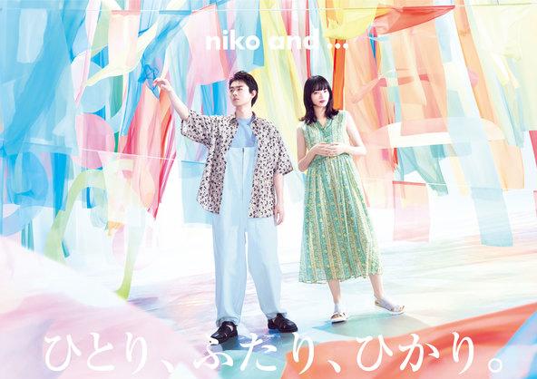 niko and ...が、菅田将暉さん・小松菜奈さんを起用した夏ヴィジュアルを本日より公開! (1)