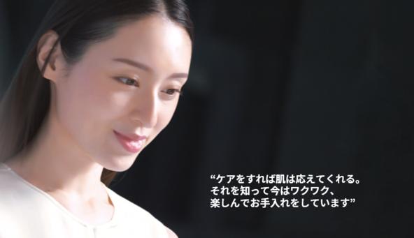 No.1ドクターズコスメ※ ドクターシーラボ ブランドアンバサダー栗山千明さんが語る白く透明感溢れるツヤ肌を叶える美肌ルールとは