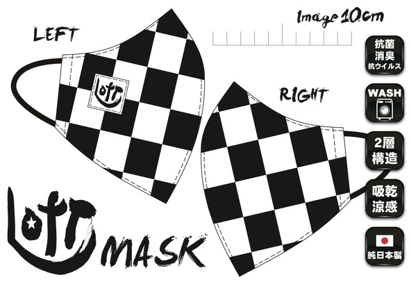 『Forever Shinjuku Loft』オリジナルマスク