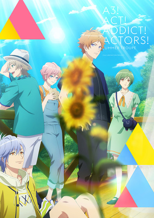 【A3!】夏組キービジュアル (C)Liber Entertainment Inc. All Rights Reserved.