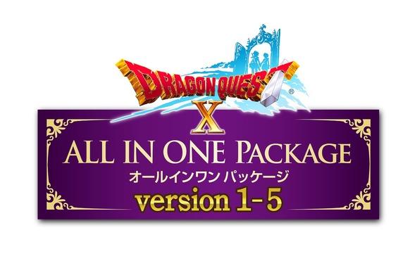 『ドラゴンクエストX オールインワンパッケージ version 1-5』 (C) 2012-2020 ARMOR PROJECT/BIRD STUDIO/SQUARE ENIX All Rights Reserved.