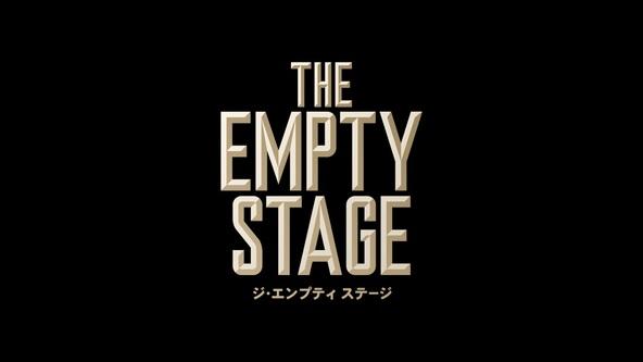 吉本の人気即興エンターテインメントショー『THE EMPTY STAGE』がSHOWROOMで5月22日(金)20時より有料ライブ配信決定! (1)