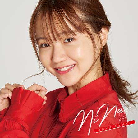 尾崎由香/New Mini Album『NiNa』(ニーナ)通常盤ジャケット