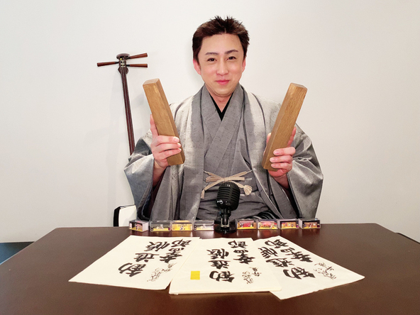 松本幸四郎 歌舞伎夜話特別編『歌舞伎家話』