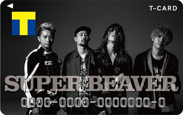 New Single「ハイライト / ひとりで生きていたならば」リリース記念「Tカード(SUPER BEAVERデザイン)」6月9日(火)より発行受付スタート!! (1)