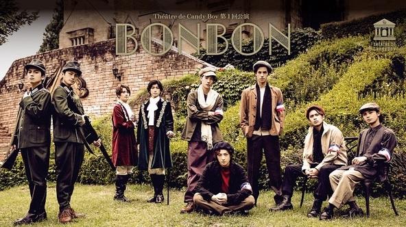 Candy Boy(Théâtre de Candy Boy 第1 回公演『BONBON』より)