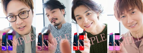 """純烈プロデュースLIP""""UBU LOVE""""つきソロのブックレットが発売決定! (1)"""