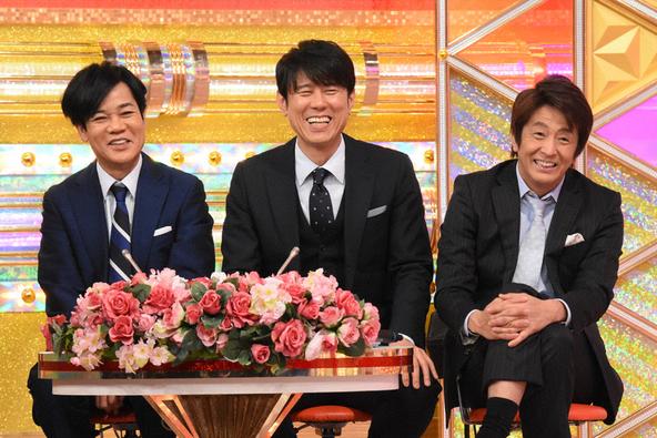 『ものまねグランプリ』〈MC〉ネプチューン[名倉潤・原田泰造・堀内健] (c)NTV