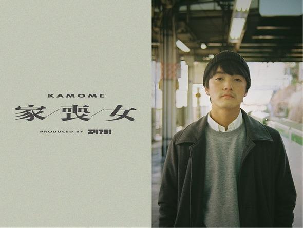 『KAMOME』カドタ(トレープレフ)役で出演する門田宗大