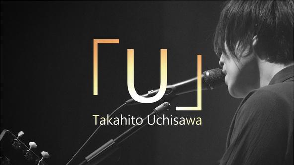 Takahito Uchisawa 「U」~Bedtime Stories~