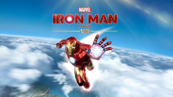 PlayStation®VR用ソフトウェア『マーベルアイアンマン VR』 (c)  2020 MARVEL (c) 2020 Sony Interactive Entertainment LLC. Developed by Camouflaj.