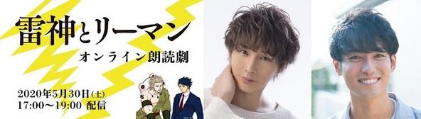 (写真左から)Takuya 、聖矢 (c)RENA / libre