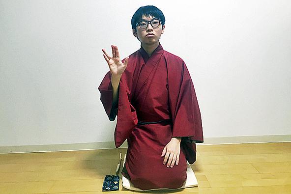大人爾成亭難詩(おとなになるっていむずかしい/北海道大学落語研究会)