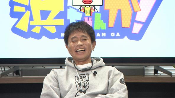 『浜ちゃんが!』浜田雅功(ダウンタウン)【1】 (c)ytv