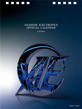 「機動戦士ガンダム」シリーズの2021年の卓上カレンダーが予約受付開始!12体の機体イラストはすべて新規描き下ろし! (1)  (C)創通・サンライズ