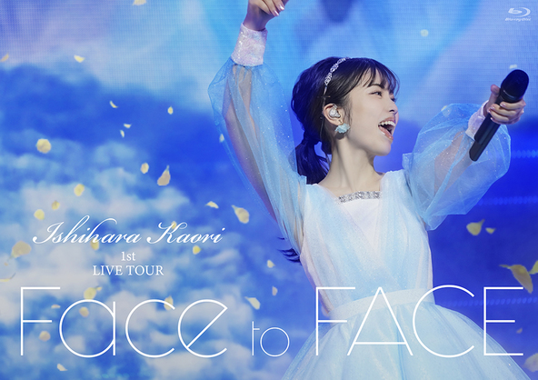 石原夏織 1st LIVE TOUR「Face to FACE」Blu-rayジャケット