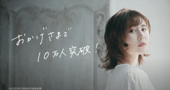 まつきりな、日本初のパーソナライズヘアケア「MEDULLA(メデュラ)」テレビCMに出演!