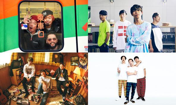 FM802 × TSUTAYA ACCESS!キャンペーンソング「僕のBUDDY!!」ポップパンクアレンジVer.