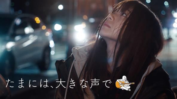 9nineの村田寛奈が主演・主題歌の短編映画が期間限定で公開! (1)