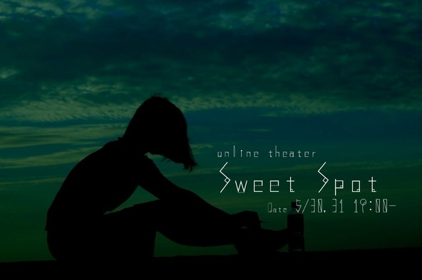 電脳の街を舞台に、異なる出演者・物語を3つ同時生配信するonline theater『SweetSpot』が上演