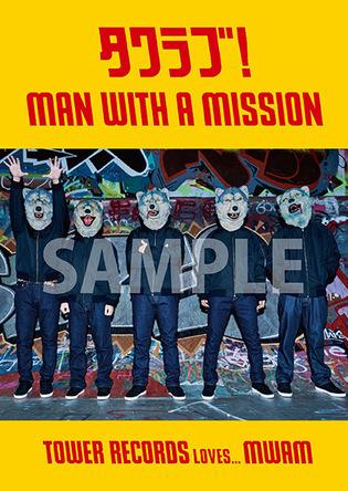 MAN WITH A MISSIONベストアルバムリリース記念!ダブル特典プレゼントなど「タワラブ!」と合わせ結成10周年を盛り上げる