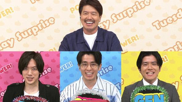 DAIGO、藤森慎吾、青木源太アナが食リポバトル! ウエンツ瑛士のサプライズテレフォンも 『火曜サプライズ』