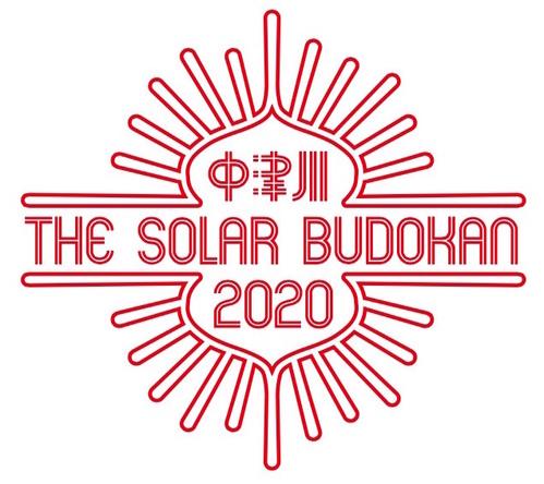 中津川 THE SOLAR BUDOKAN 2020