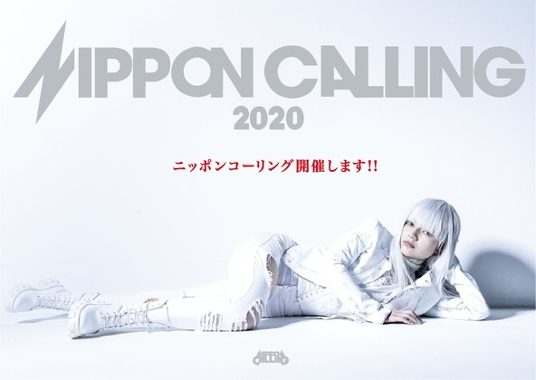 NIPPON CALLING 2020