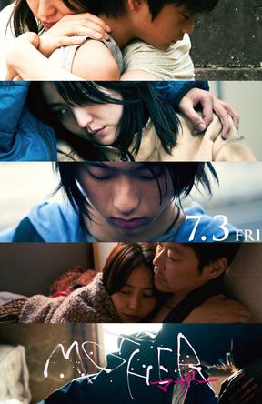 映画『MOTHER マザー』 (c)2020「MOTHER」製作委員会
