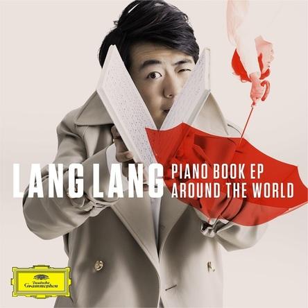 ラン・ラン『PIANO BOOK EP: AROUND THE WORLD』