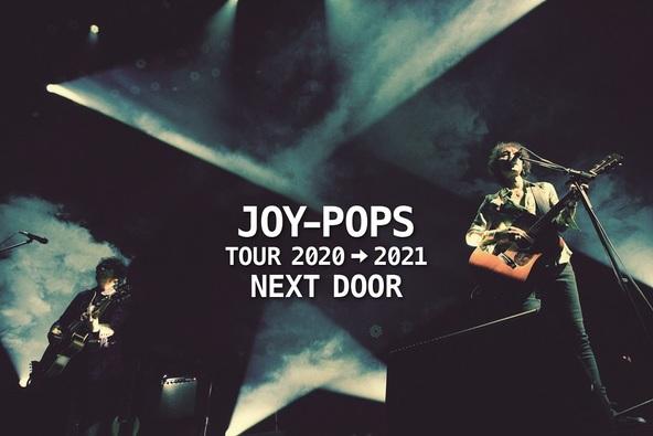 JOY-POPS
