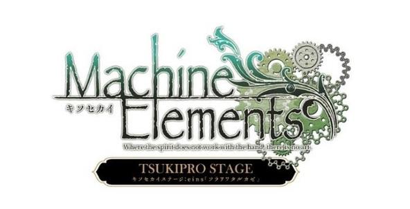 『プロステ』最新公演のテーマソングを歌う、infinit0(田所陽向・千葉瑞己)のオフィシャルインタビューが到着 (C) TPSTAGE01