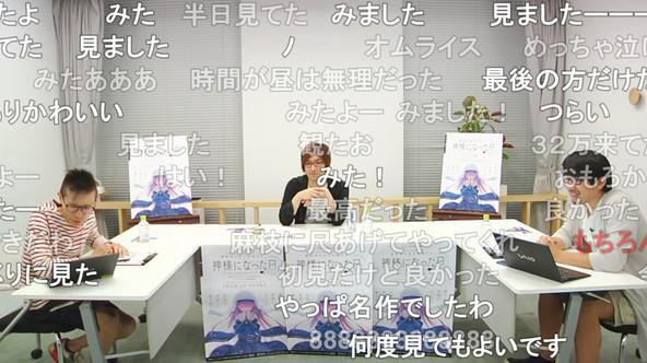 「神様になった日」特番放送記念~ラボメンみんなで鑑賞会!~麻枝准がサプライズ電話ゲスト!?ひな役オーディション時の佐倉綾音に言及!? (C)VISUAL ARTS / Key (C)VisualArt's/Key/Angel Beats! Project (C)VisualArt's/Key/Charlotte Project (C)VisualArt's/Key/「神様になった日」 Project (C)DWANGO Co., Ltd.