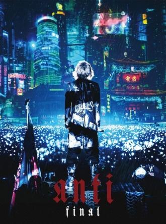 HYDE『HYDE LIVE 2019 ANTI FINAL』ティザー映像&ジャケット写真を公開
