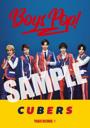 タワーレコードによるボーイズ・グループ大PUSH企画『BOYS POP!』 第34弾アーティストにCUBERSが登場! (1)