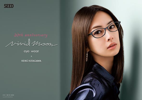 北川景子さんイメージキャラクターのアイウェアブランド「Vivid Moon(ビビッド ムーン)」シリーズ42作目発売  (1)