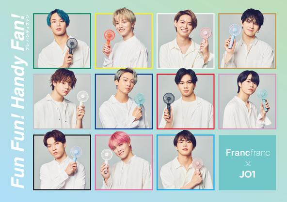 JO1がFrancfrancと日本の暑い夏を応援!『Fun Fun! Handy Fan!』6月10日(水)始動 (1)