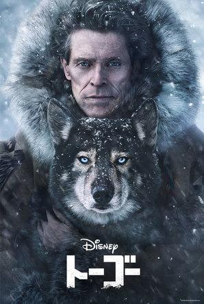 ウィレム・デフォー×犬! ディズニーのアドベンチャー映画『トーゴー』よりインタビュー映像を公開 (C)2020 Disney